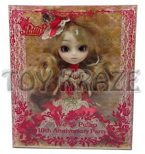 LITTLE-PULLIP-JUN-PLANNING-MINI-DOLL-GROOVE-INC-NEW-PRINCESS-ROSALIND-LP-434