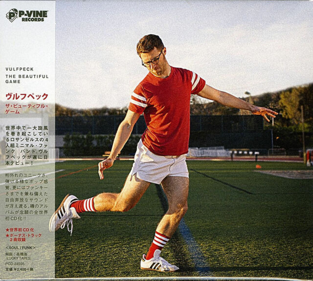 VULFPECK-BEAUTIFUL GAME-JAPAN CD Bonus Track F30