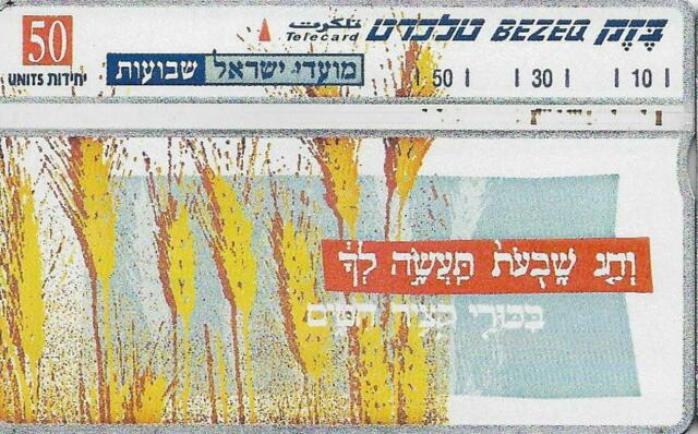 ISRAEL BEZEQ BEZEK PHONE CARD TELECARD 50 UNITS BREAD