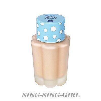 Holika Holika Aqua Petit Jelly BB Cream 40ml #1 Aqua Beige sing-sing-girl