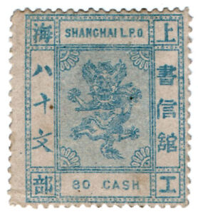 I-B-China-Local-Post-Shanghai-80c-Dragon