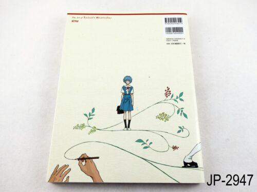 The Art of Tadashi Hiramatsu Japanese Artbook Japan Book Yuri on Ice US Seller