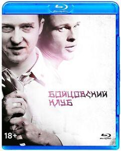 fight club full movie subtitles