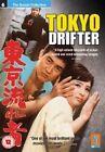 Tokyo Drifter 5060103790524 DVD Region 2