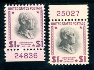 USAstamps-Unused-VF-US-1-Presidential-Plate-Scott-832c-832g-Magenta-OG-MNH