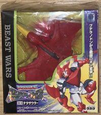 Takara Transformers Beast Wars C-30 Cybertron cohrada Menthe en Boîte scellée Sealed Case Fresh