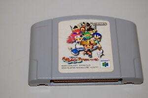 Fushigi-no-Dungeon-Fuurai-no-Shiren-2-Oni-Shuurai-japan-Nintendo-64-N64