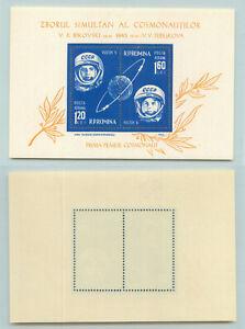 Romania-1963-SC-C144-MNH-Souvenir-Sheet-rtb3522