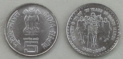 Indien India 5 Rupees 2005 P325a Unz Discounts Sale