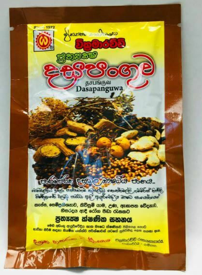 Herbal Drink-Remedy for cough, body pain, influenza, headach Sri lankan (Paspang 1