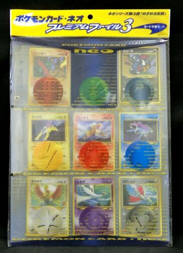 Pokemon Card Game Neo Premium File Part 3 Sealed 9 Cards Japanese