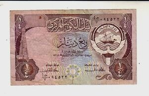 Kuwait-1-4-dinaro-1968-MB-Poor-Pick-11a-signature-firma-2-lotto-1422
