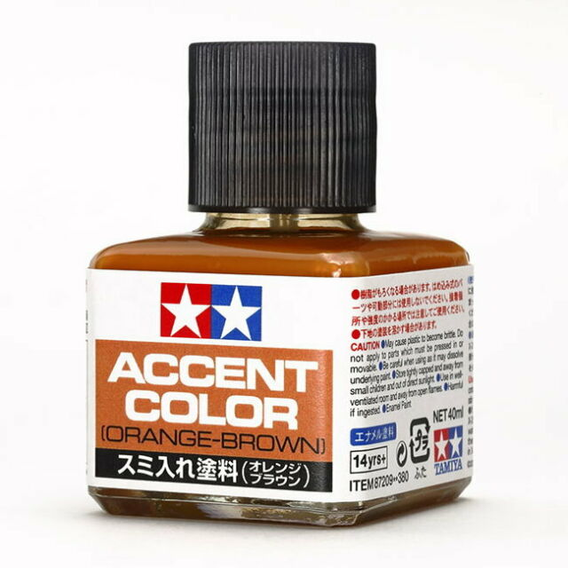 Tamiya Panel Line Figure Accent Color 87209 Orange-Brown (40ml) For Model Kit