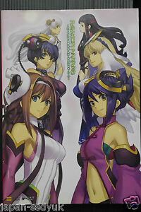 JAPAN Ar tonelico II Melody of Metafalica Perfect Guide