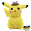Pokemon-Detective-Pikachu-Plush-Doll-Stuffed-Toy-Movie-Official-Gift-11-034 thumbnail 1