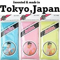 Original Salux Japanese Exfoliating Nylon Wash Cloth Discounted As Low As $4.16