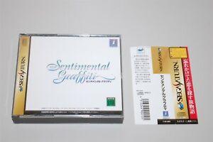 Sentimantal Graffiti Japan Sega Saturn game