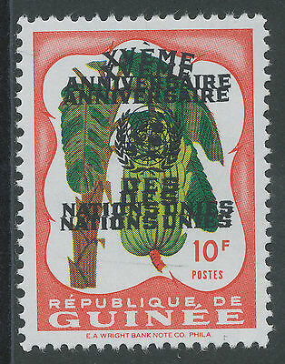 2304 Guinea 1960 15th Anniversary Of The Uno 10 Fr U/m Variety Double Overprint Pleasant In After-Taste World: Errors, Freaks, Oddities Guinea