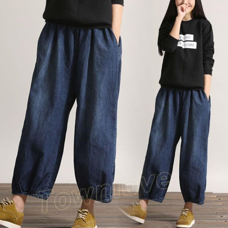 Women Men Loose Bloomers Wide Leg Pants Slacks Baggy Trousers Solid Color New