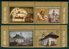 2016 PUTNA Monastery,Fortress Church,Prince Stephan/Great,Romania,7091,TAB/R,MNH