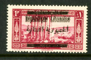 Lebanon-Stamps-88-VF-OG-LH-Double-Overprint-Signed