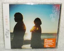 J-POP News Tegomass no Seishun 2014 Taiwan CD only+16P (14-trks)