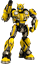 thumbnail 1 - Transformers Bumblebee The Movie Collectible Figure by ThreeA Toys Sideshow DLX