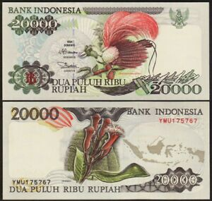 20000-RUPIAH-1995-INDONESIE-INDONESIA-SUP-XF-P135a