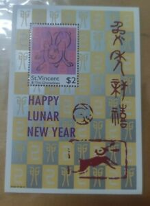兔年邮票 1987 1999 2011 St Vincent Rabbit Lunar New Year Miniature Stamp MS MNH