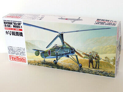 New Fine Molds 1//72 Japanese Army mosquito issue one type observation aircraft