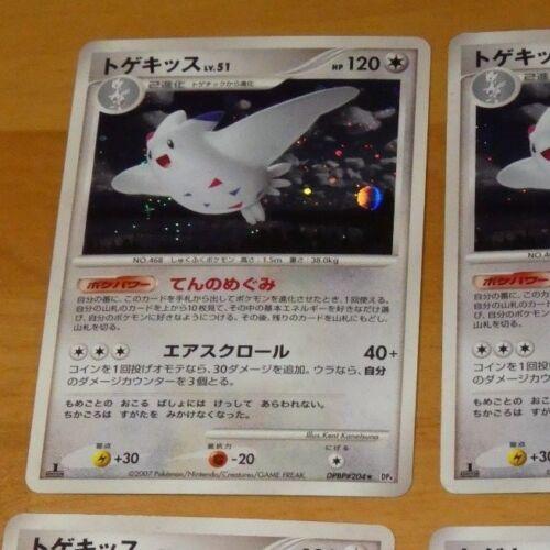 POKEMON JAPANESE CARD RARE HOLO CARTE DPBP#204 TOGEKISS LV.51 DP4 1ST 1ED JAP NM