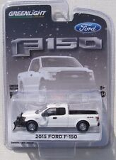 GREENLIGHT HOBBY EXCLUSIVE 2015 FORD F-150 4X4 WITH SNOW PLOW & ROOF LIGHTS