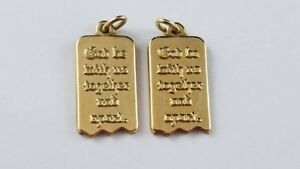 Retired James Avery Mizpah God Be W Us Together Apart Charms 14k