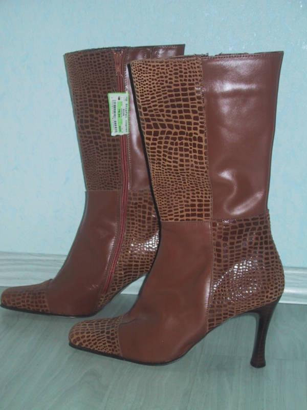 Hohe feminine Leder Stiefel NEU Gr. 40 Weite F in cognac & filigran ansehen