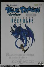 JAPAN Blue Dragon Master's Book DEEP BLUE with Poster OOP