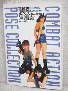 COMBAT-ACTION-POSE-COLLECTION-Art-Photo-Book-Supervised-by-HISASHI-EGUCHI-6x