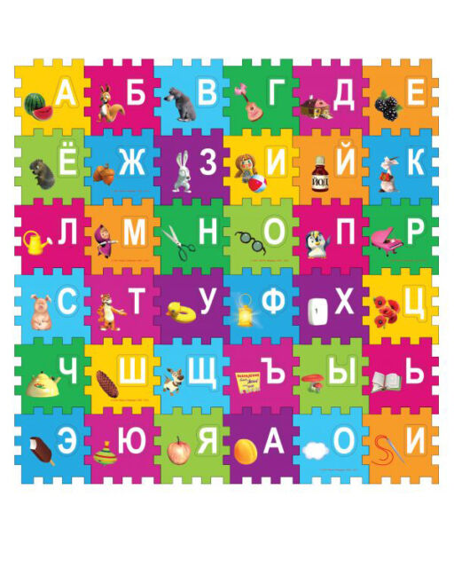 "Коврик-пазл ""Маша и медведь"" с буквами Играем вместе"
