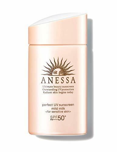 Anessa Japan NEW Perfect UV mild milk a sunscreen sensitive skin fra.. ANESSA