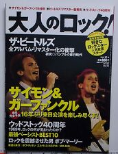 06181 The Beatles Simon and Garfunkel MR.BIG Otonano Rock 2009 Japan Magazine
