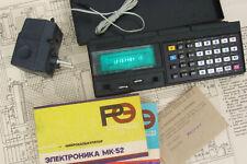 Elektronika MK-52 Vintage USSR RPN Programmable Calculator NOS + Pwr Supply 220V