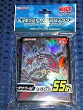 Yu-gi-oh Duelist Card Protector 55pcs Sleeve Zombie World
