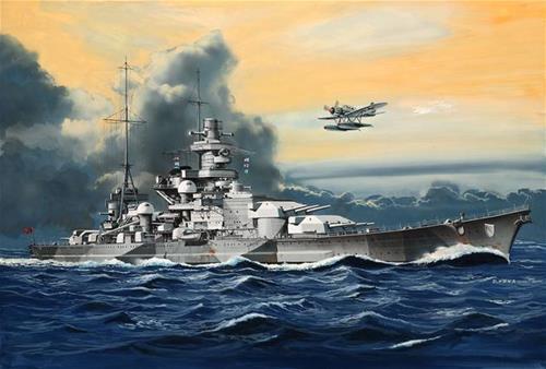 Nave Battleship Scharnorst Kit 1:1200 Revell RV5136