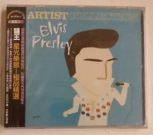 Elvis-Presley-Artist-Collection-CD-Taiwan-con-034-Obi-034