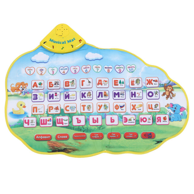 Kids Learning Mat Russian Language Toy Funny Alphabet Sound Carpet O9I4 M6T4