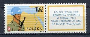 35904) Poland 1976 MNH One Peace Forces 1v