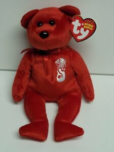 TY Beanie Baby Merlion the Bear a Singapore Exclusive (8.5 inch) 20cm Rare MWMTs