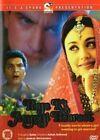 Raja Ki Ayegi Baraat (DVD, 2013)