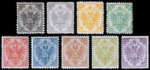 Bosnia & Herzegovina Scott 1a//10a (1879-94) Mint H F-VF Complete Set, CV $118