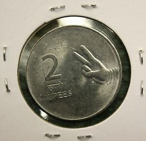 2008-INDIA-2-RUPEES-COIN