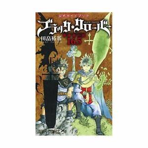 Black-Clover-16-5-Official-Guide-Book